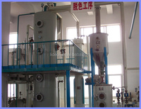 1-10 TPD crude palm oil refining plants machinery with ISO