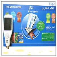 LCD screen display Pen Reading the Quran MP3/MP4 Quran player