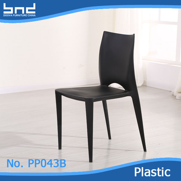 Wholesale Plastic Chair Price Used Dining Room Furniture Maxwell Side Chair Upholstery Cream
