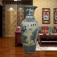 90cm Antique Chinese Ceramic Large Floor Vases