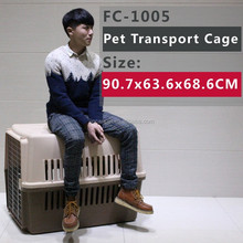 pet fight travel cage kennel FC-1005 90.7x63.6x68.6CM Dog Flight Carrier