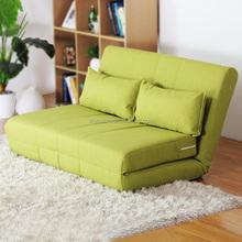 Japan tatami floor sofa bed colorful in China B84