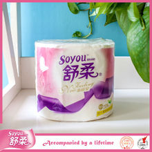 Soyou wholesale white and cheap 3ply and 4ply toilet tissue roll