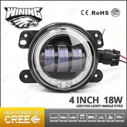 Wining 4.5 inch motorcycle led fog light for Harley with LED angel eye