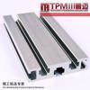 industrial aluminum profile extrusion supplier