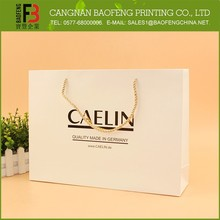 Best Price Widely Used Luxury Shopping Brown Paper Bag With Handle