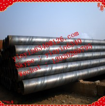 GB/T9711-2011 PS1 PSL2 219-3520mm SSAW /ERW Steel Pipes used for gas and oil from tianjin zhongtong steel pipe co., ltd