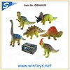 /product-gs/assembly-plastic-dinosaur-toys-wild-animal-for-kids-12pcs-60200457197.html