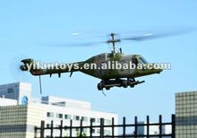 Hubsan FPV 4CH Westland Lynx 4ch rc helicopter with camera