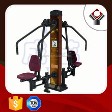 CY611A Fitness Equipment Retailers for Disabled