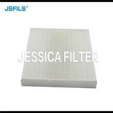 CHINA WENZHOU SUPPLY 1J0819644 CABIN FILTER FOR CAR