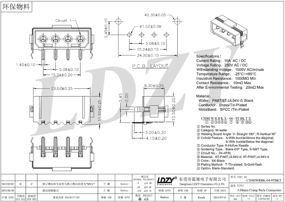 4 pin molex female connector to 5 pin fan connector wire harness rh alibaba com 6 Pin Wiring Harness Diagram Wire Harness Assembly Drawings