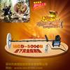 Professional under ground metal detector, long range gold detector