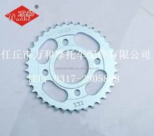 Motorcycle chain and sprocket kit for GL100