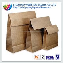 food grade kraft paper bag heat seal bag of rice