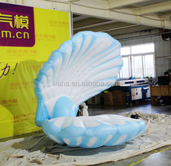 blue romantic inflatable shell/inflatable wedding decorations