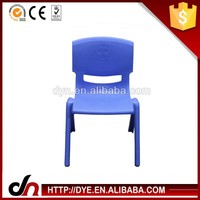 Brand new cheap plastic chairs for sale,kids plastic chairs wholesale,kids plastic chair cheap