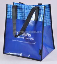 Custom PP woven Vegetable shopping tote bag, PP woven grocery tote bag