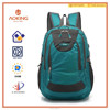 Aoking newly casual school kids children backpack bags