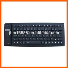 hot finnish silicone flexible bluetooth keyboard