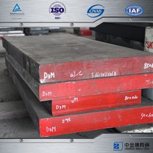 China company D3M cold steel plate