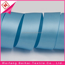 cake decorating ribbon with special design