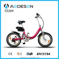 2015 new electric folding bike TZ204 ,250w 8fun electric pocket bike ,lithium battery powered folding bike