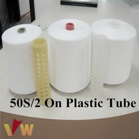 100 spun polyester yarn for sewing thread 50s/2