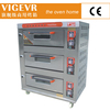 2015NEW Product Factory Price used bakery oven