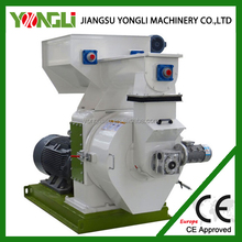 Environment protection low cost paper rice husk paper pellet making machine