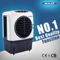 Enfriador de aire evaporativo nuevo hogar oficina - (2000m3 / h)