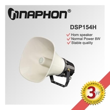 Public Address System Shenzhen high power horn speaker DSP154H