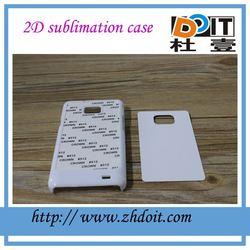 Custom design fancy case for Samsung galaxy S2