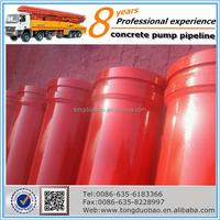 putzmeister concrete pumping parts concrete steel pipe