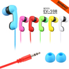 3 sized Silicone earphone rubber cover S M L for all phones