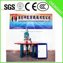 High Frequency PVC Welding Machine can be customized