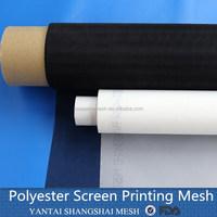 Yantai shanghai made in China custom silk screen patches