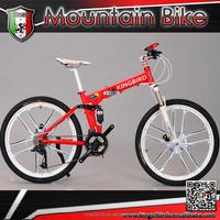 2015 special mag wheel MTB bicycle