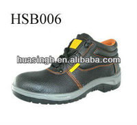 lowest cost widely used construction company safety shoes for 2013 building site