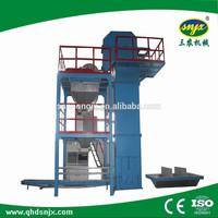Bulk Blending Fertilizer Chemical Blending Equipment