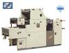 HT47IINP high quality newspaper printing machine for sale