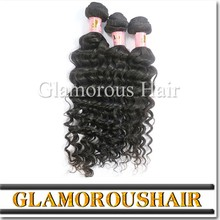 Unprocessed brazilian body wave virgin hair, wholesale short hair brazilian weave, virgin brazilian hair weaving