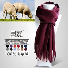 High end good quality solid color 100 % pure men cashmere scarf
