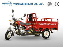 3 wheel pertol cargo motorcycle tricycle with cheap price made in china