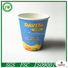 4OZ/6OZ/7OZ/9OZ take away PE coated paper cups ,single wall Pe coated paper coffee cups