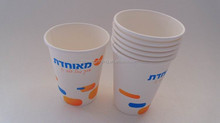 Disposable paper cup , paper Coffee cup high quality, disposable ripple cup