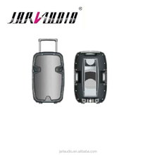 2015 new design passive/active drawbar plastic speaker PAM10