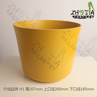 self-watering and colorful bamboo fiber with SGS Certificate garden flower pots