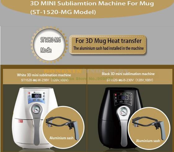 Купить 3D теплопередачи машины для Кружка печати ST-1520 МГ Многоцветный 3D Машина давления жары Кружки печатная машина