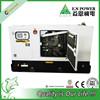 30kw electric power plant diesel generator